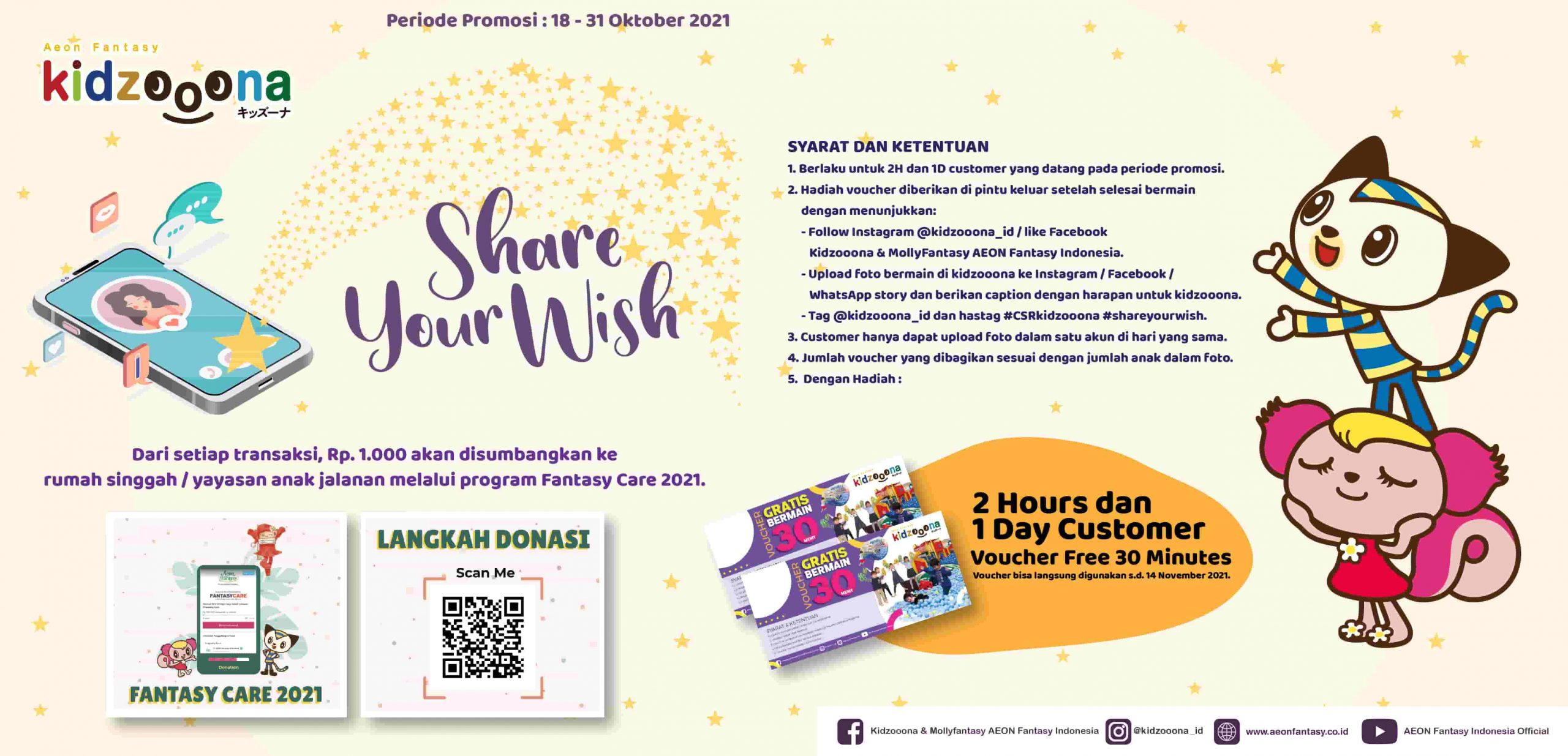 Share Your Wish (Dapatkan voucher 30 menit)